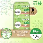 Kotex Herb.Soft Sw 28cm 10pcsX2bags