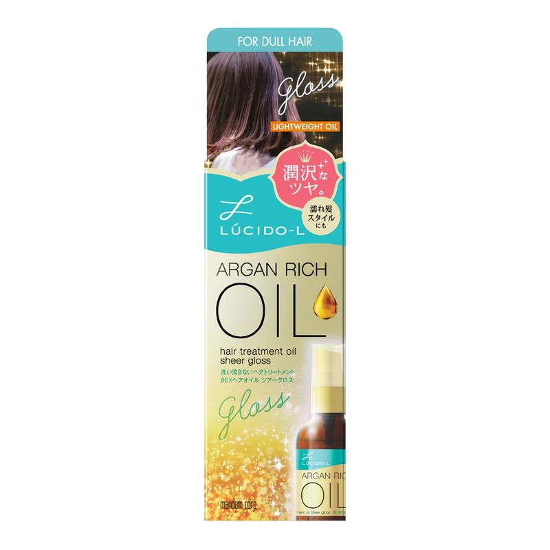 Lucido-L  Argan Oil Hair Treatment Oil Sheer Gloss 60ml