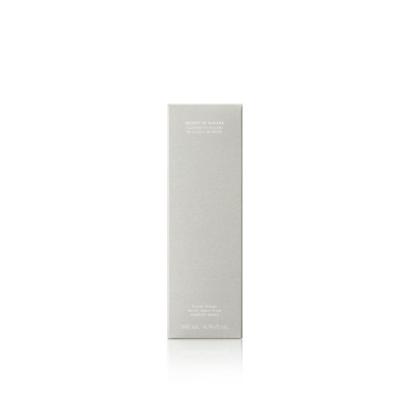 Huxley Cleansing Water Be Clean, Be Moist, 200ml