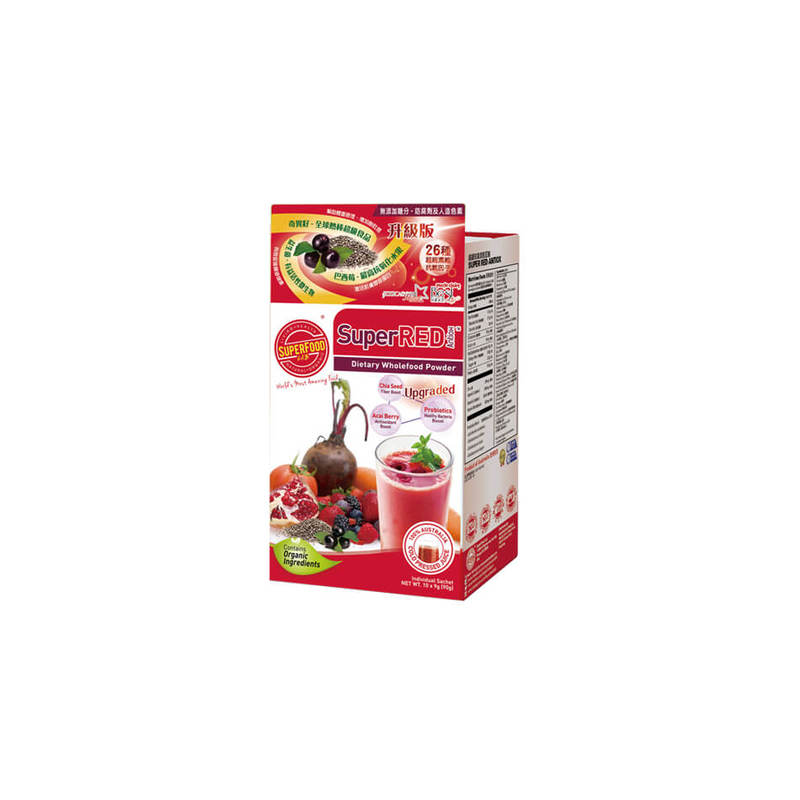 Superfood Lab Superred Antiox Travel Sachets 10s