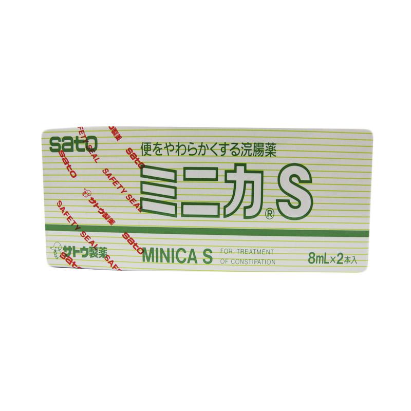 Sato Minica S, 16ml