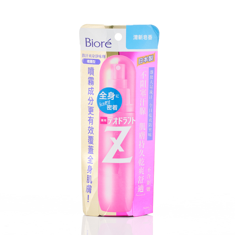 Biore Deodorant Z Spray Soap 110mL