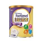 Fortimel Complete&Balanced Nutrition Drink (Vanilla) 335g