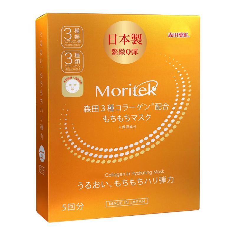 Dr Morita Moritek Collagen Hydrating Mask 5S
