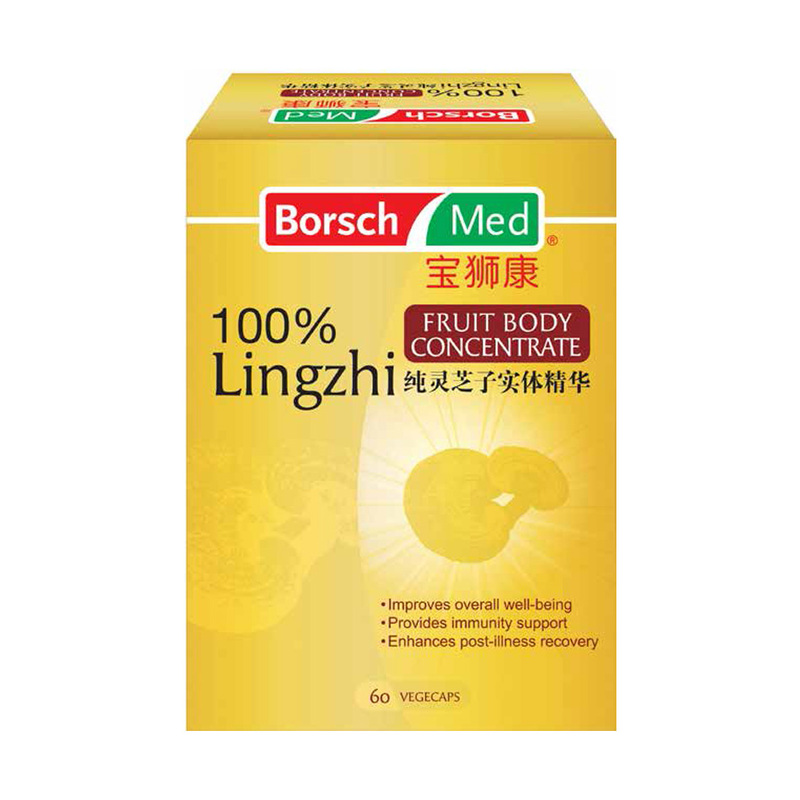 Borsch Med 100% Linghzi Fruit Body Concentrate, 60 capsules