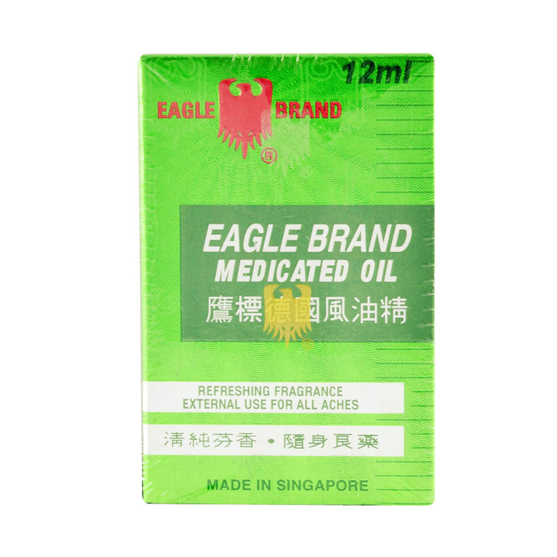 Eagle Medicated Oil, 12ml