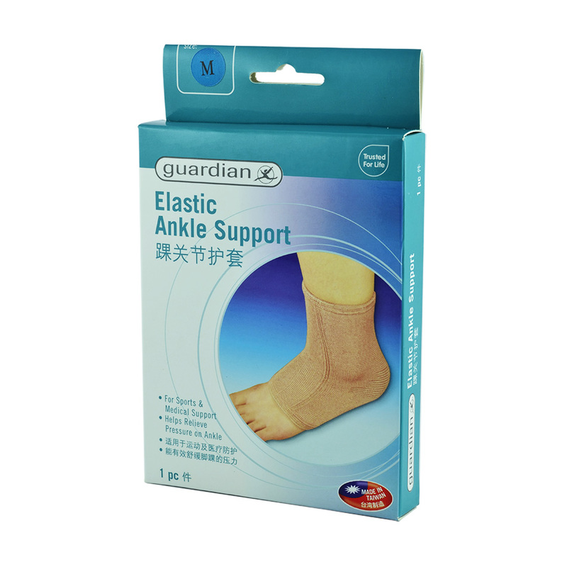 Guardian  Elastic Ankle Support M