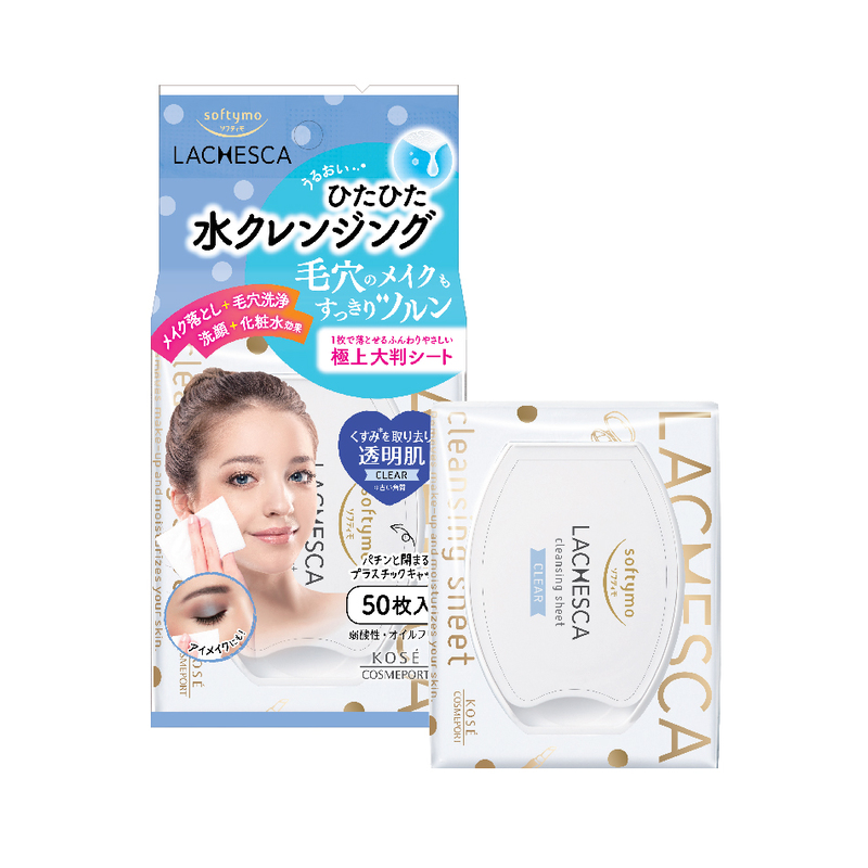 Kose Cosmeport Softymo Lachesca Wipe Clear, 50pcs