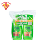 Rejoice Hot Oil Shampoo 750mLx2