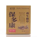 Health Bank Health Nourishment 60pcs