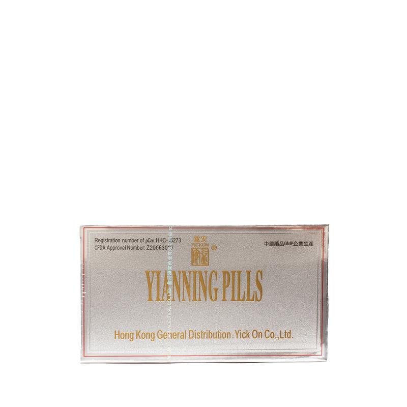 Yianning Pills 144pcs