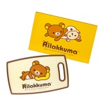 Rilakkuma Chopping Board -F