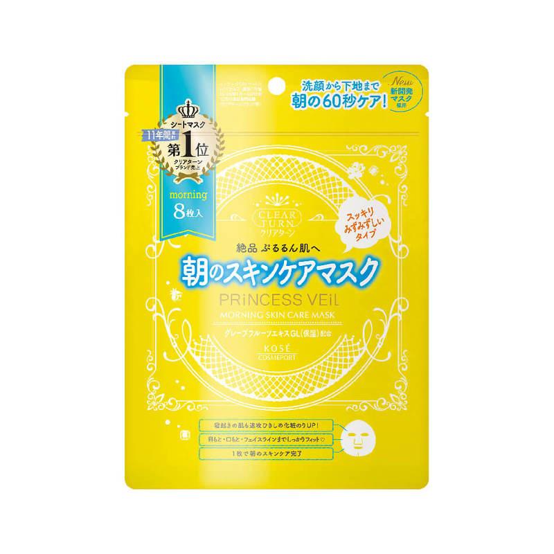 Kose Cosmeport Clear Turn Princess Veil Morning Mask, 8pcs