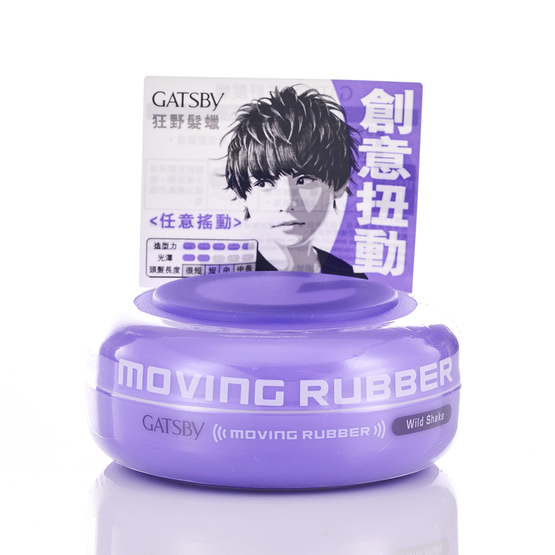 Gatsby Moving Rubber Wild Shake 80g