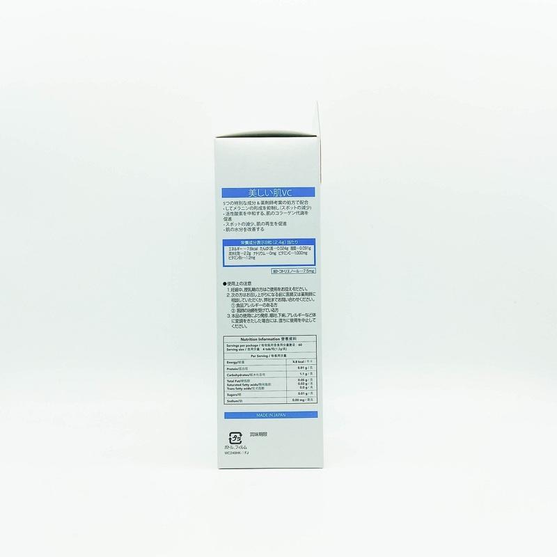 Jintan Beautiful Skin Tablet 240pcs
