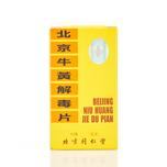 Tong Ren Tang Chuan C Hiu Huang Chien Tu Pie 50pcs