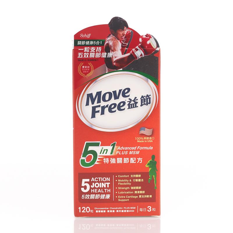 Move Free 5-in-1 Advanced Plus MSM 120s