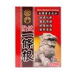 Kinmen Qiangxiao I-Tiao-Gung 10pcs