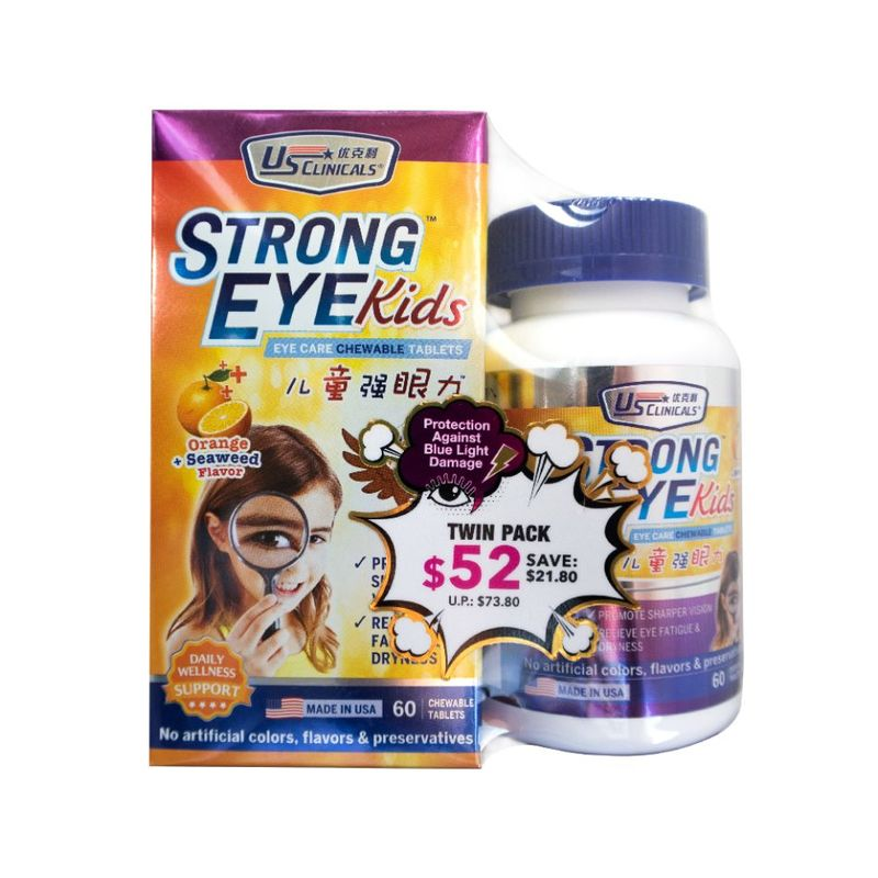 US Clinicals StrongEye Kids Twin Pack, 2x60 capsules