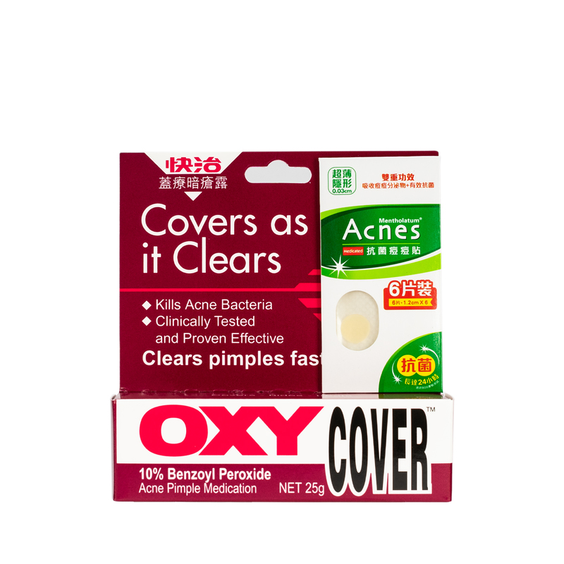 Oxy Cover Acne Pimple Medication 25g Free Acne Dressing 6pcs