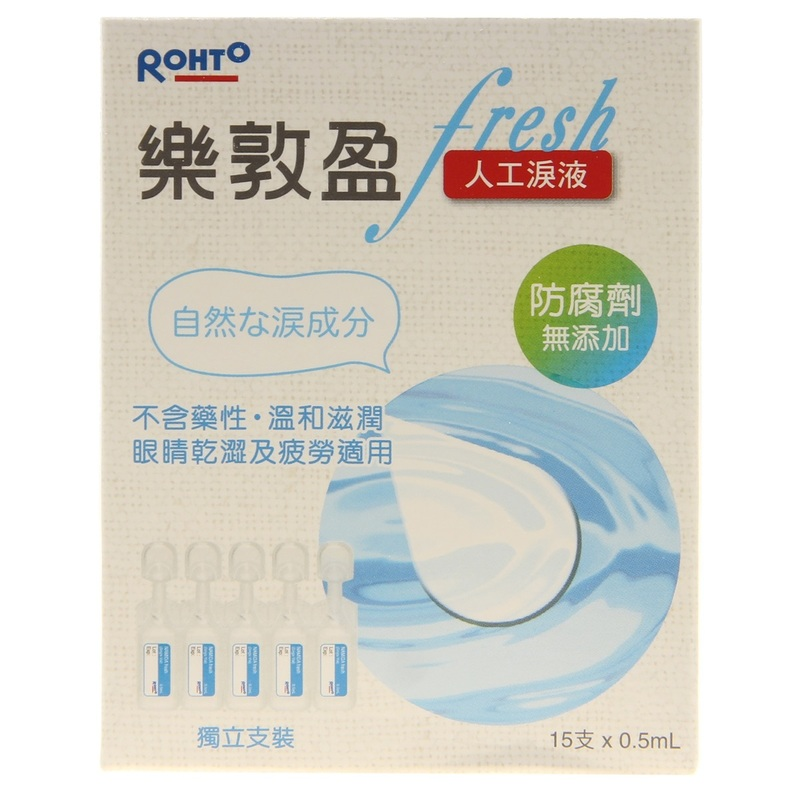 Rohto Namida Fresh Eye Moisturizer(Single Vial) 0.5mL X 15 Vials