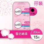 Kotex Comfort Soft UT 23cm Twin Pack 15pcsX2bags