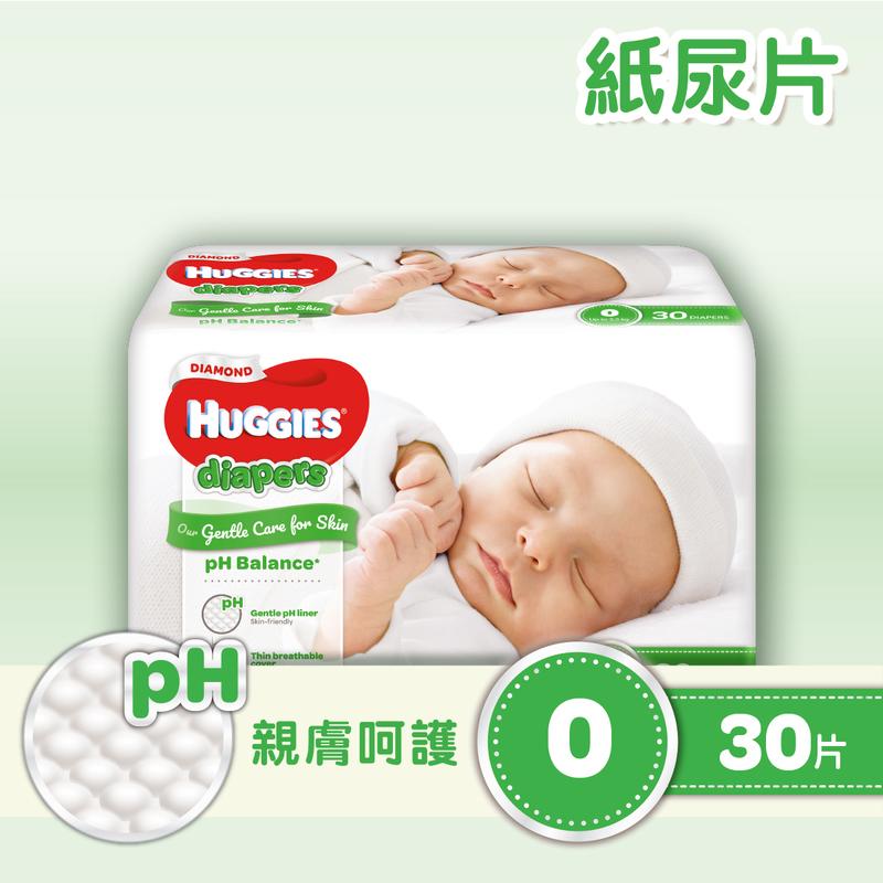 Huggies Diamond Diaper JB 30pcs