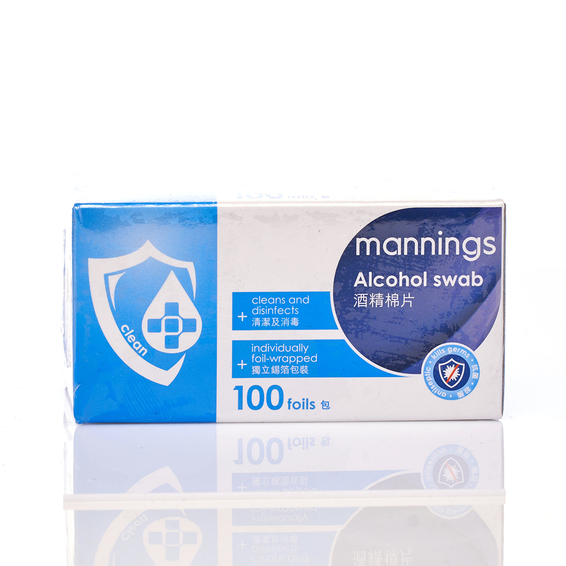 Mannings Alcohol Swab 100pcs