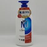 Na Anti-Bacterial Protecting Shampoo  680mL