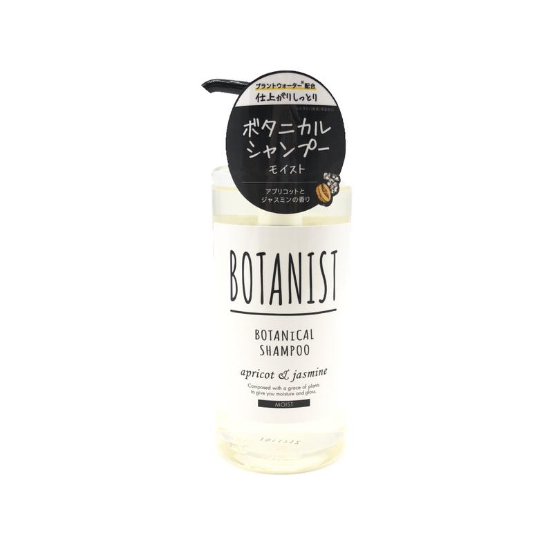 Botanist Shampoo(Moist) 490mL