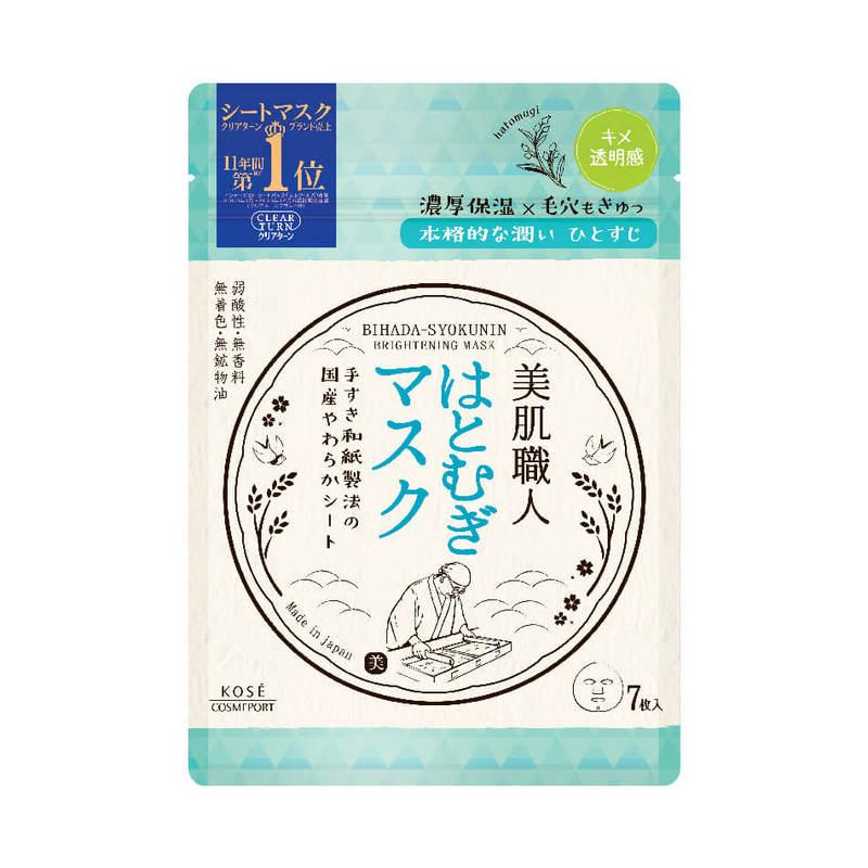 Kose Cosmeport Clear Turn Bihada Syokunin Brightening Mask, 7pcs