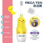 Mega Ten Kids Sonic Toothbrush Penguin 1pc