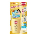 Kose Suncut UV Milk SPF50+ PA++++ (Super Waterproof) 60mL