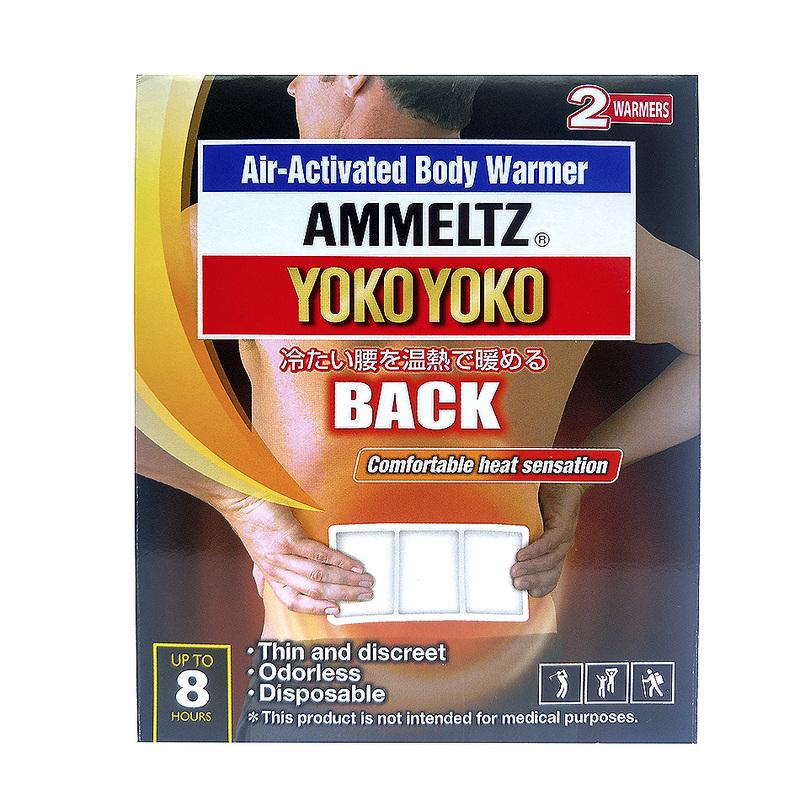 Ammeltz Yoko Yoko Air-Activated Body Warmer Back, 2pcs