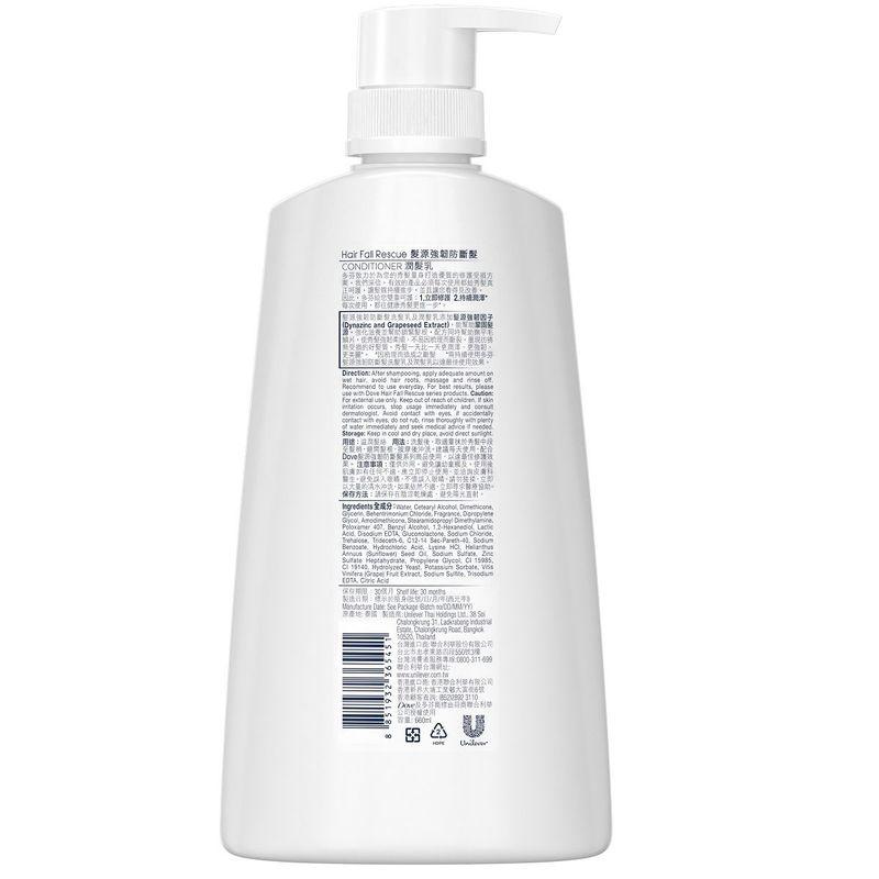 Dove Hair Fall Rescue Conditioner 660mL