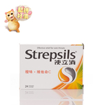 Strepsils Orange with Vitamin C Lozenge 24pcs