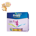 FRISO® Gold Stage 4 Growing-up Formula 1200g