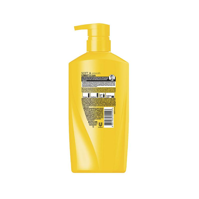 Sunsilk  Soft & Smooth Shampoo, 650mL