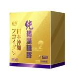 Uni-Nippon Pure Fucoidan 300pcs