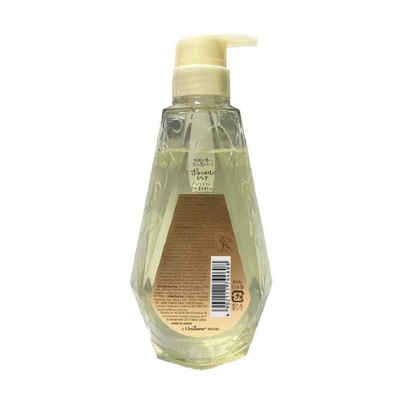 Lux Luminique Botanicals Pure Shampoo, 450g