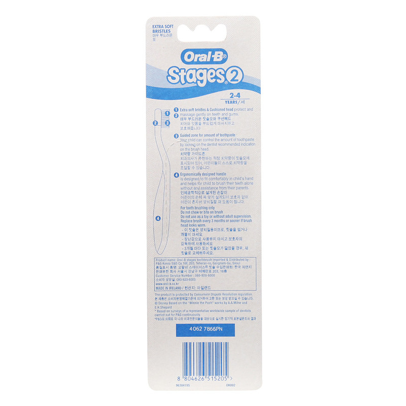 Oral-B Stage 2 Toothrbrush, 2pcs