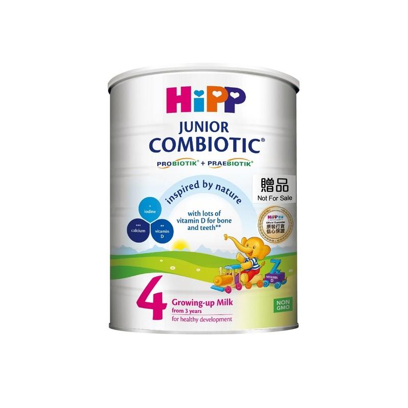 Hipp4 Junior Combiotic Milk 800g