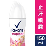 Rexona Women Aerosol 150ml - Passion