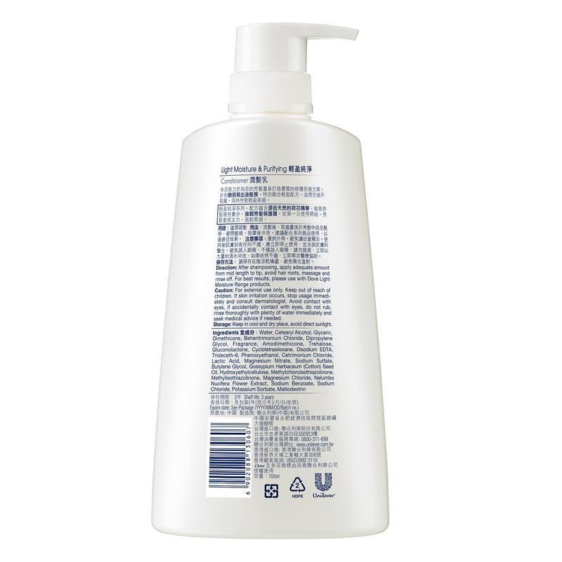 Dove Light Moist Pure Conditioner 700ml