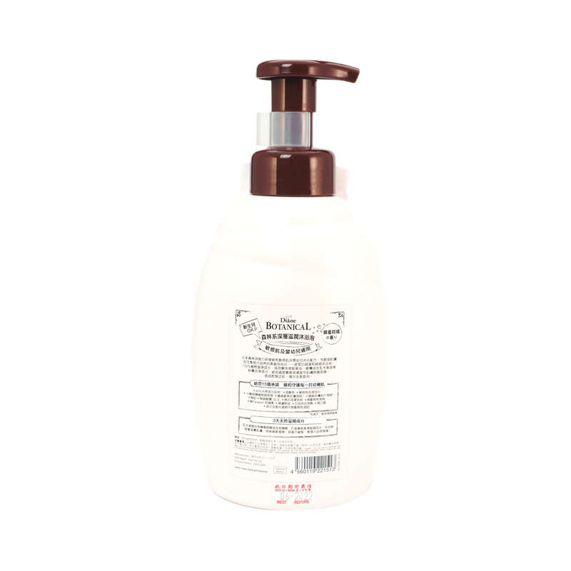Moist Diane Botanical Foaming Whip Body Soap (Deep Moist) 800mL