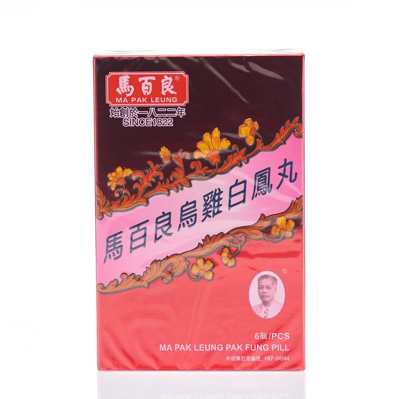 Ma Pak Leung Pak Fung Pill 6pcs