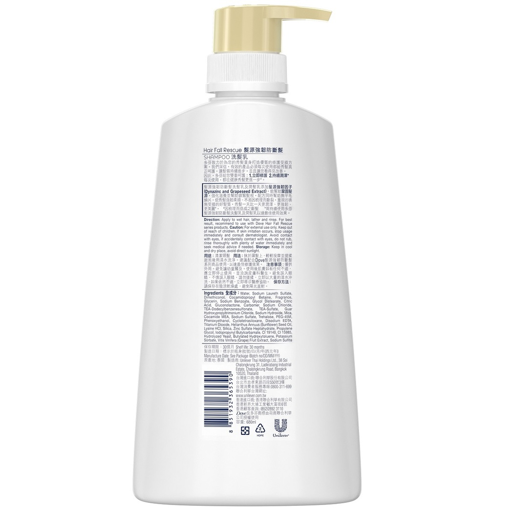 Dove Hair Fall Rescue Shampoo 680mL | Dove | Mannings ...