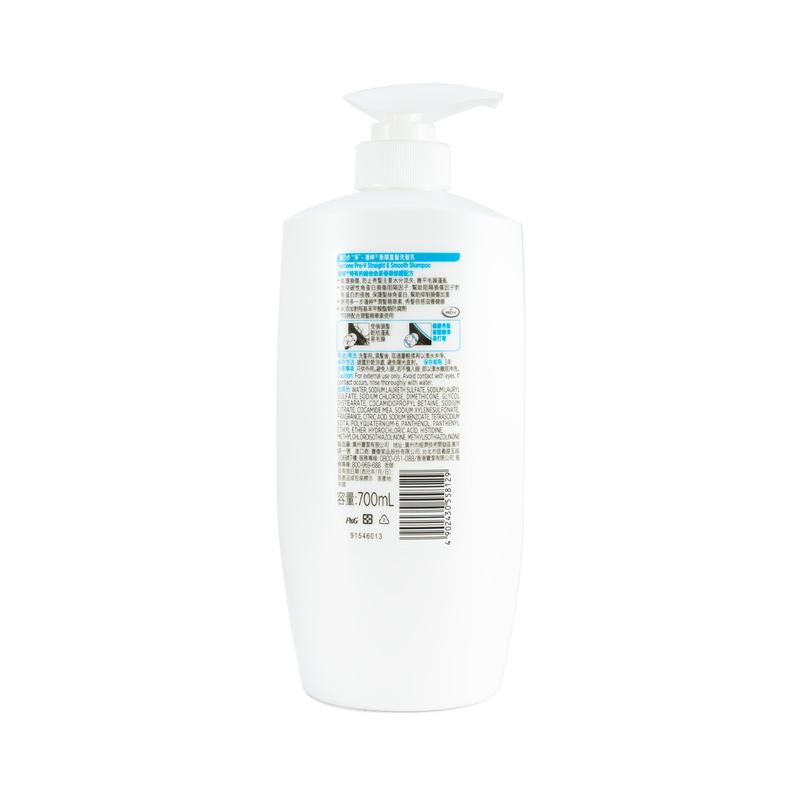Pantene Str & Smooth Shampoo 700mL