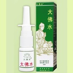 Hysan Pharm Buddha Nasal Spray 5mL