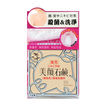 Meishoku Medicated Skin Soap 80g